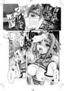 可憐 -KAREN- 1頁